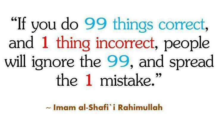 Imam al Shafii Rahimullah Quote