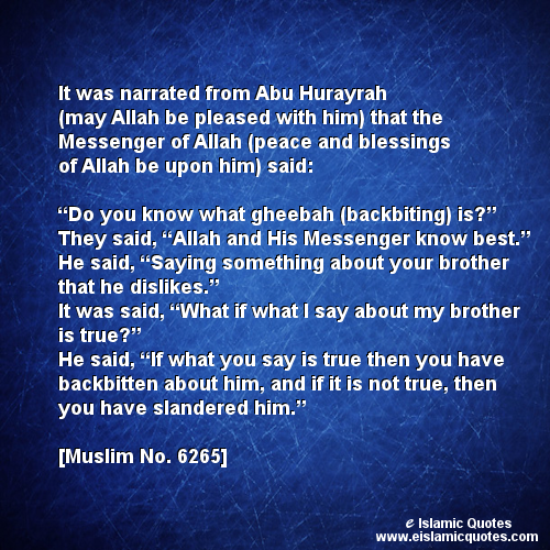 hadith on backbiting