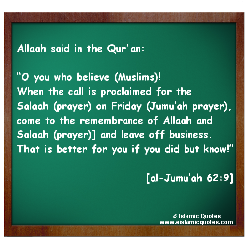 Islamic quotes about jummah fridays
