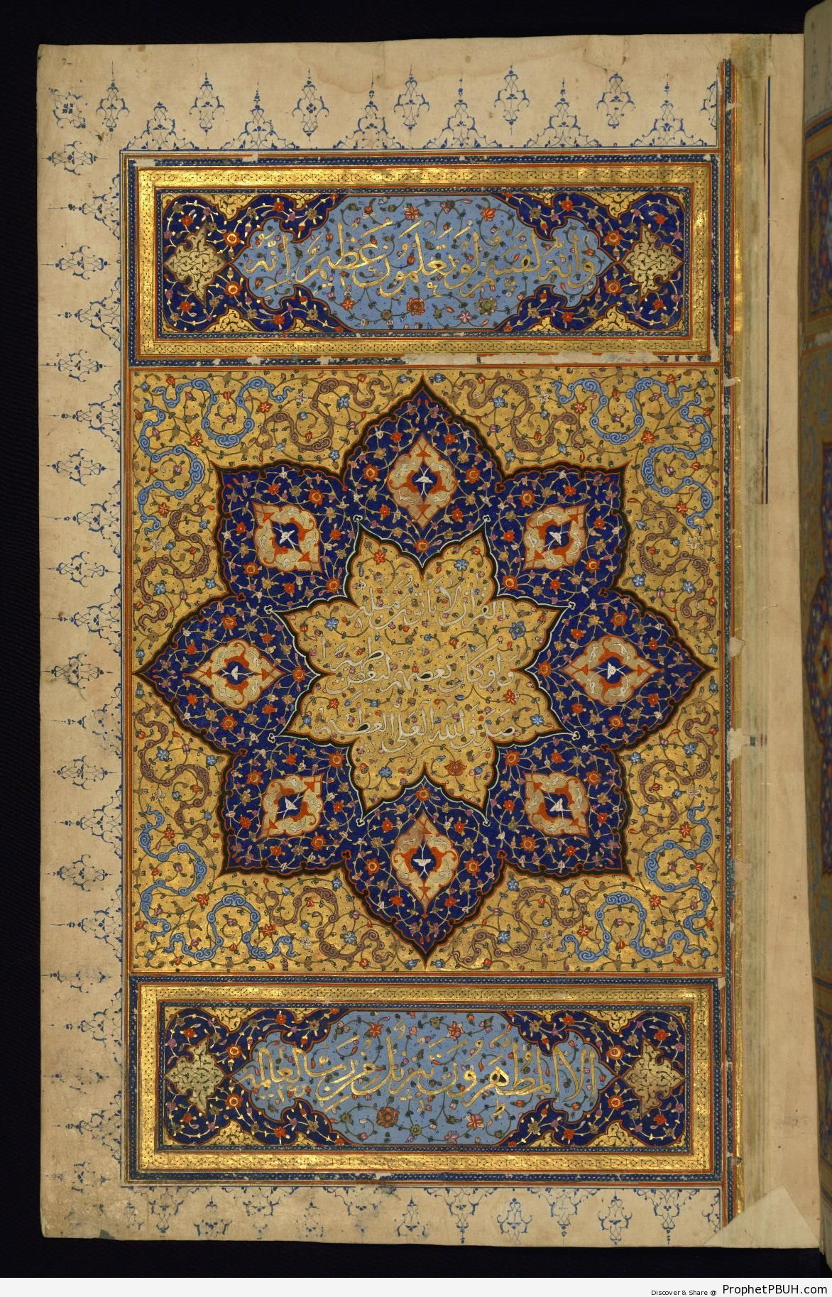 11th Century Illuminated Quran Manuscript Frontispiece (left side) - Islamic Calligraphy and Typography