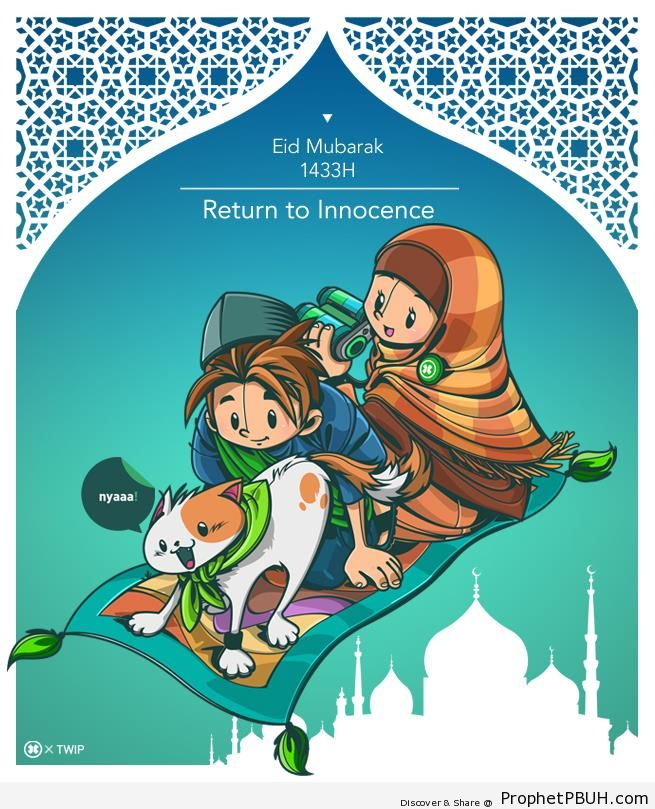 1433 Eid Mubarak Greeting on Drawing of Muslim Boy and Girl on Flying Carpet - Drawings