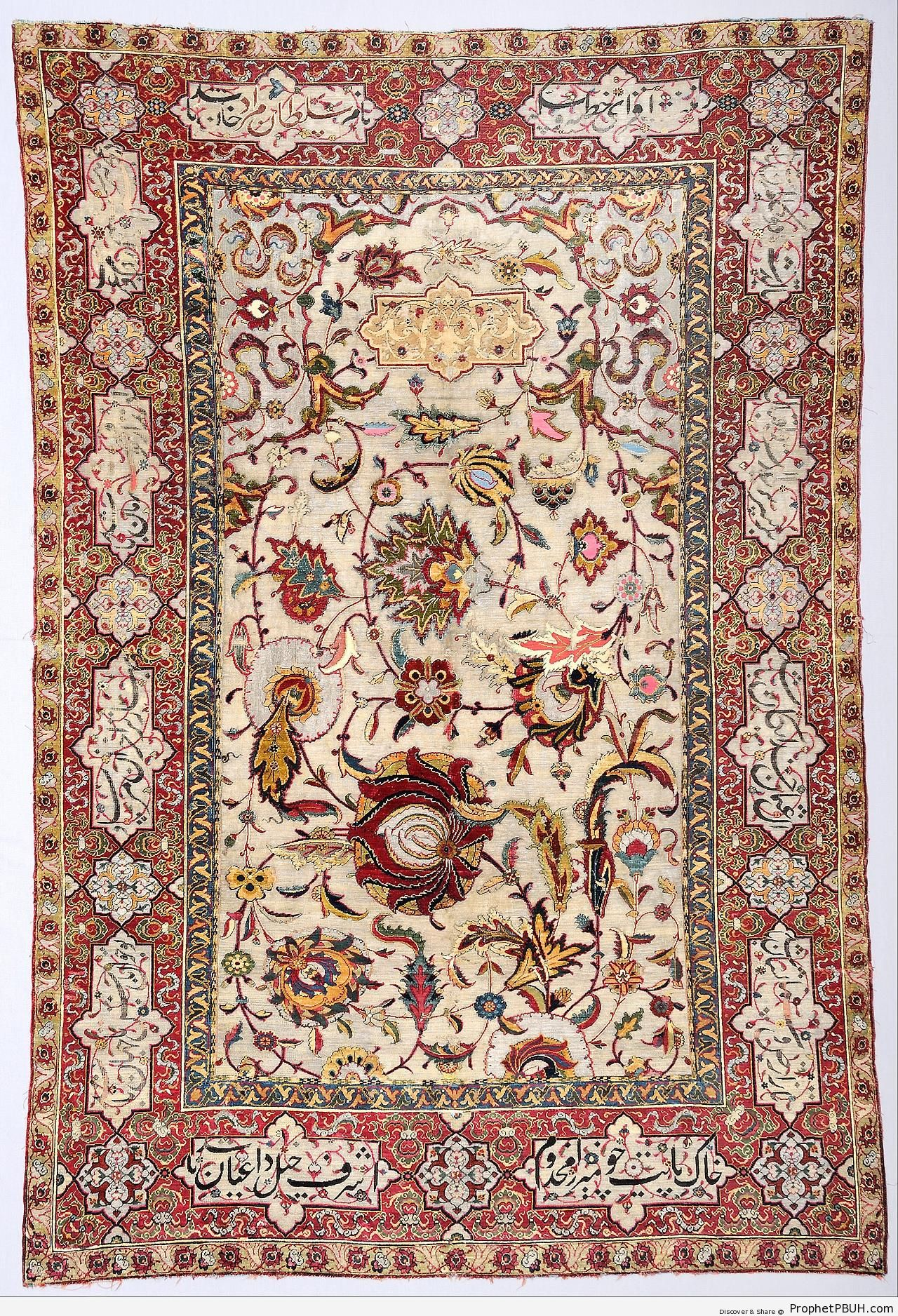 16th century silk carpet - Photos -