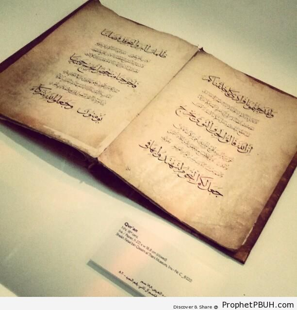 18th Century Quran Manuscript (Mushaf) - Mushaf Photos (Books of Quran)