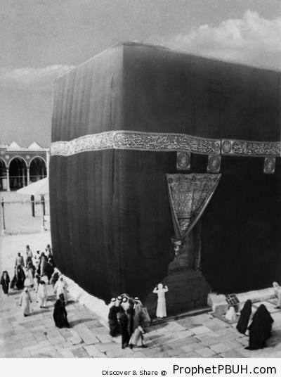 1910 Photo of the Kaba - al-Masjid al-Haram in Makkah, Saudi Arabia