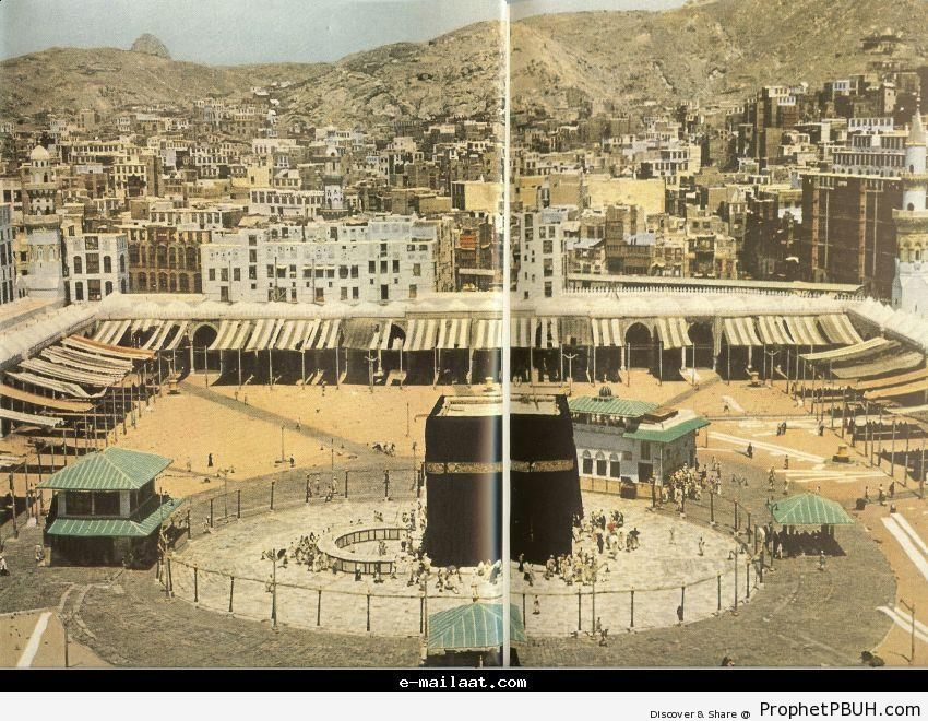 1953 Photo of the Kaba - al-Masjid al-Haram in Makkah, Saudi Arabia -Picture