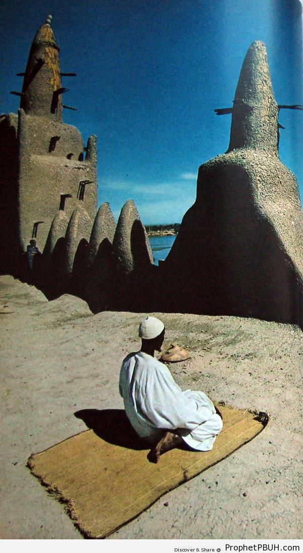 1972 Mali Photo of Praying Muslim Man - Historic Photos