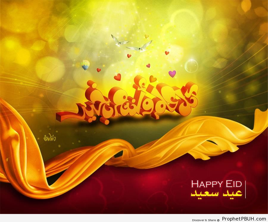 3D Happy Eid Greeting - Eid Mubarak Greeting Cards, Graphics, and Wallpapers