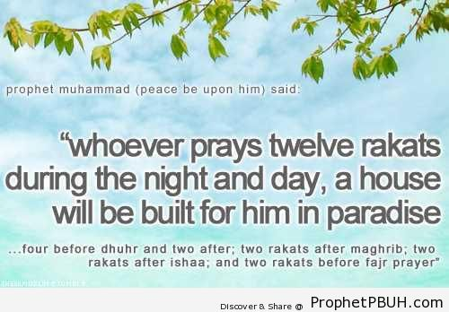 A House in Paradise - Hadith