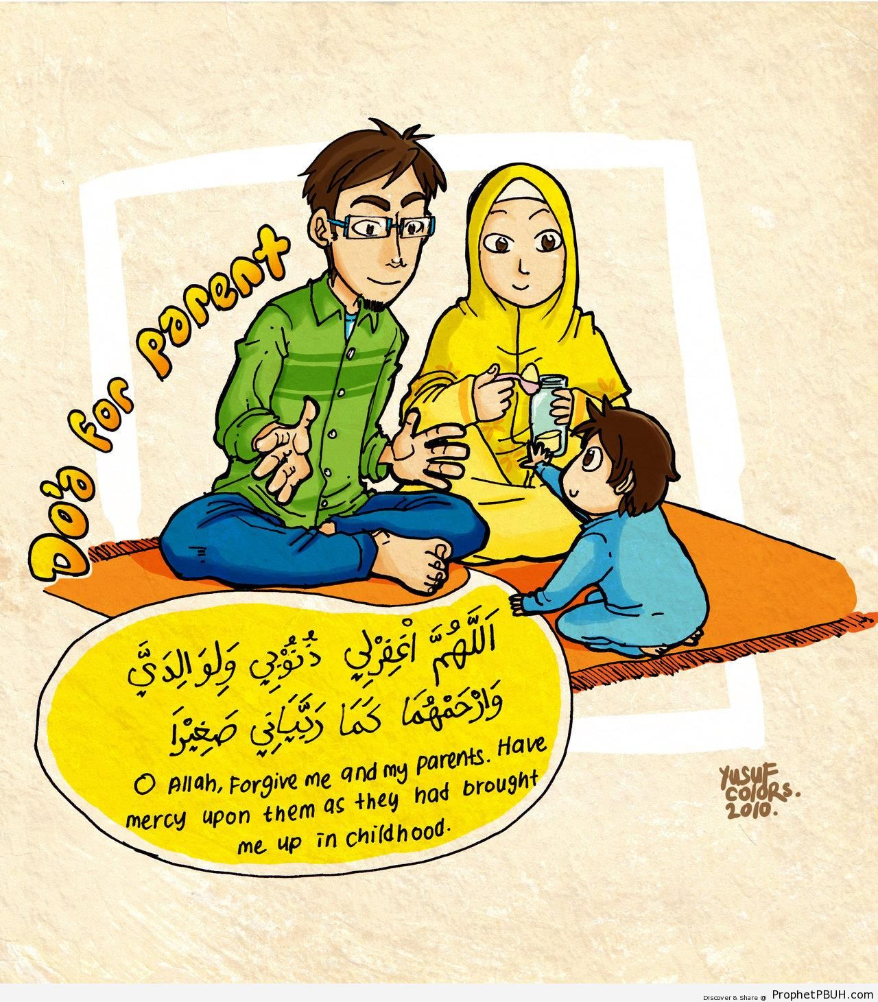 A Prayer For Our Parents With Muslim Family Drawing Drawings