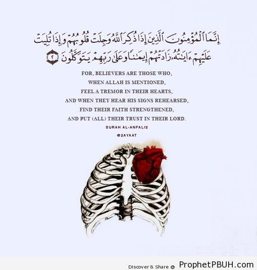 A Tremor in Their Hearts (Quran 8-2 - Surat al-Anfal) - Islamic Quotes