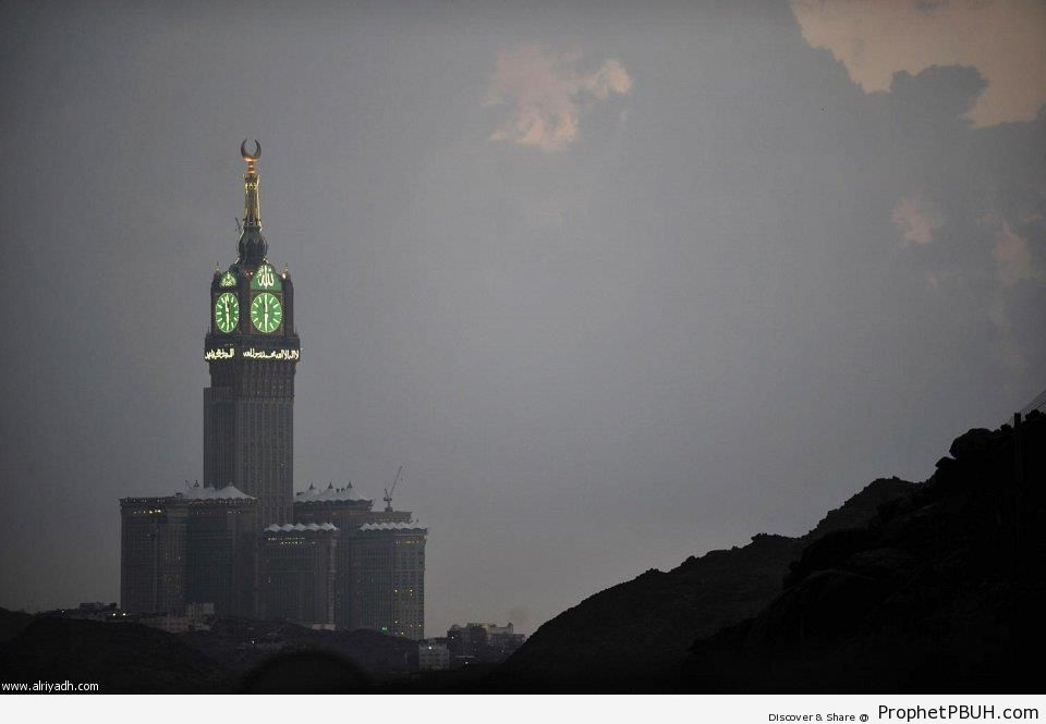 Abraj al-Bait in the Evening (Makkah, Saudi Arabia) - Makkah (Mecca), Saudi Arabia
