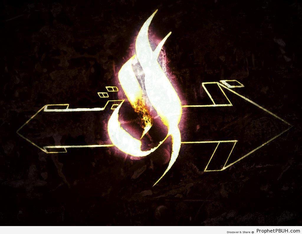 Akhlaaq- (Morals) Calligraphy - -Akhlaaq- (Ethics) Calligraphy