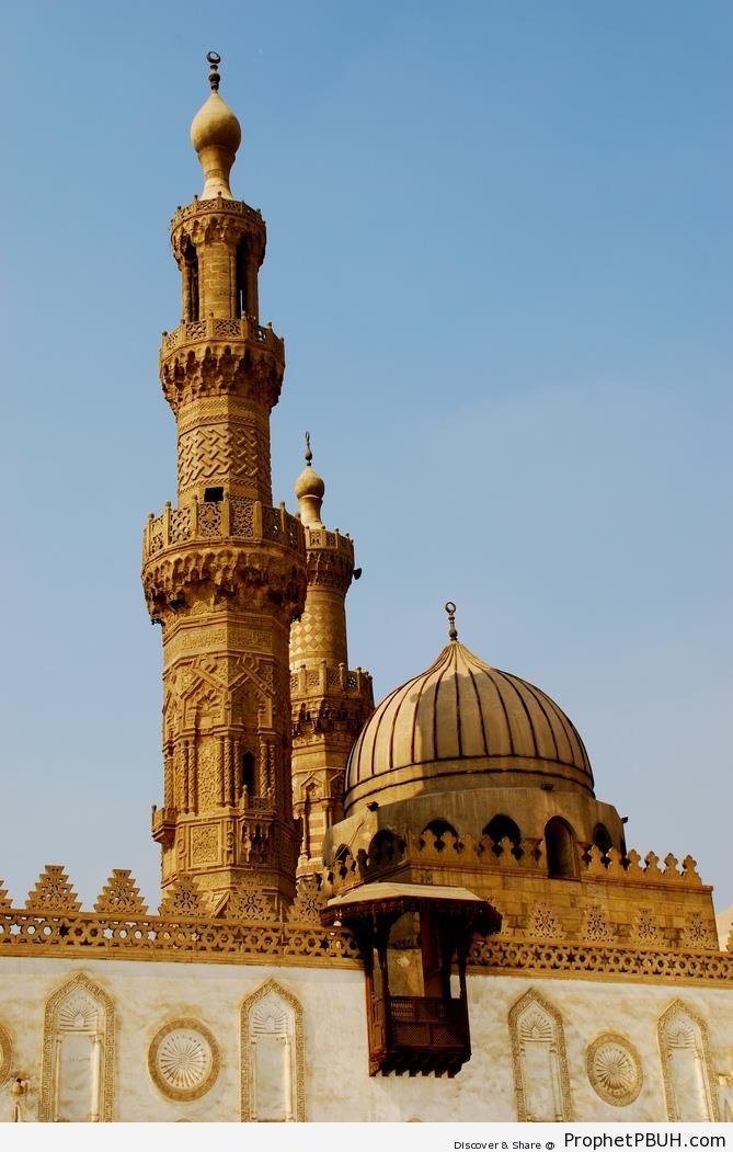 Al-Azhar Mosque in Cairo, Egypt (Established 972 CE) - Al-Azhar Mosque and University in Cairo -Picture