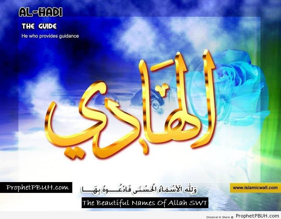 Al Hadi - The Guide