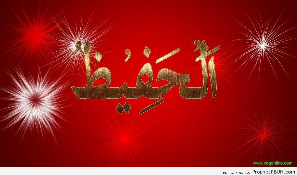 Al-Hafeedh Calligraphy (The Protector) - Al-Hafeedh (The Protector)