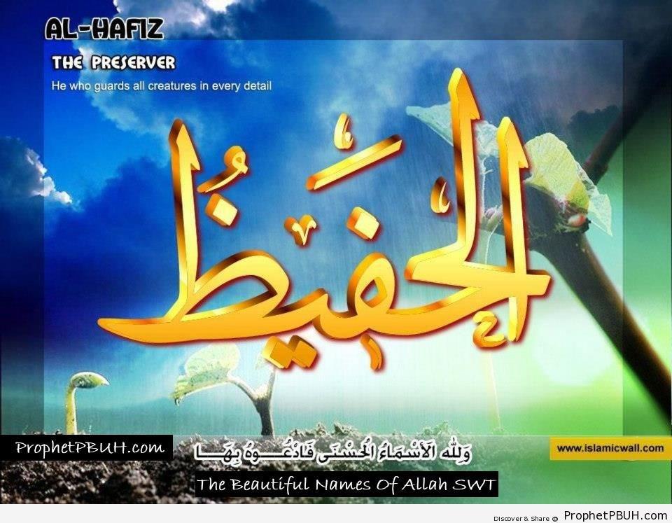 Al Hafiz - The Preserver