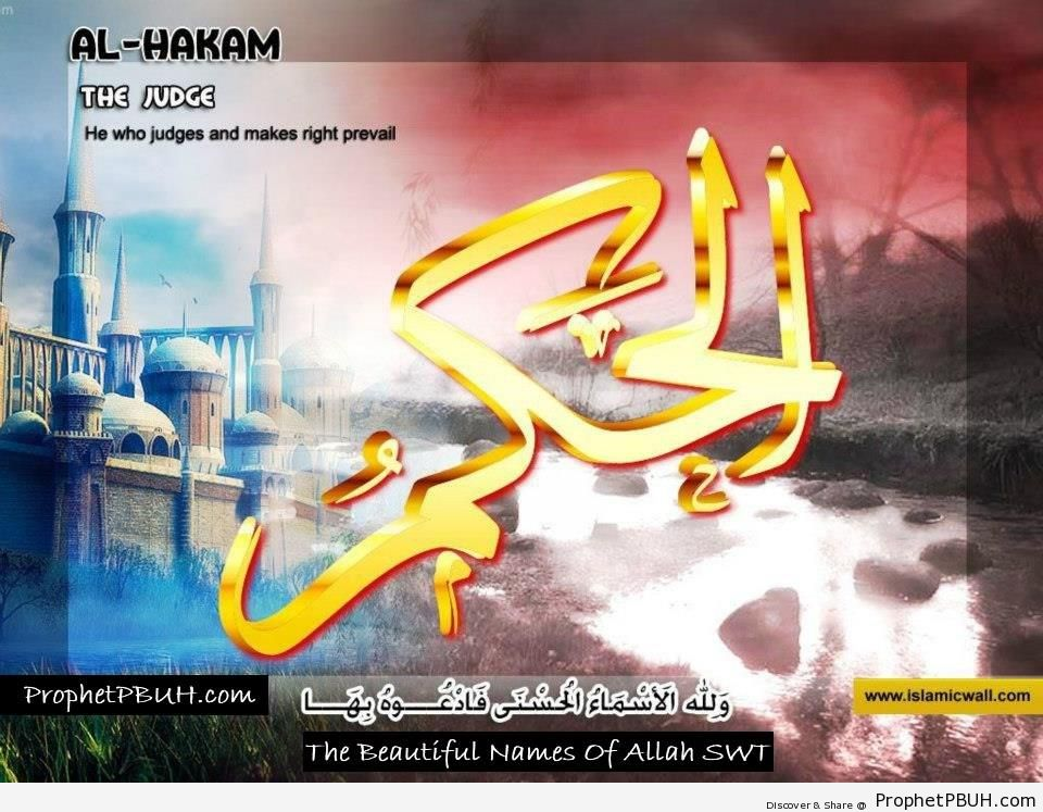 Al Hakam - The Judge