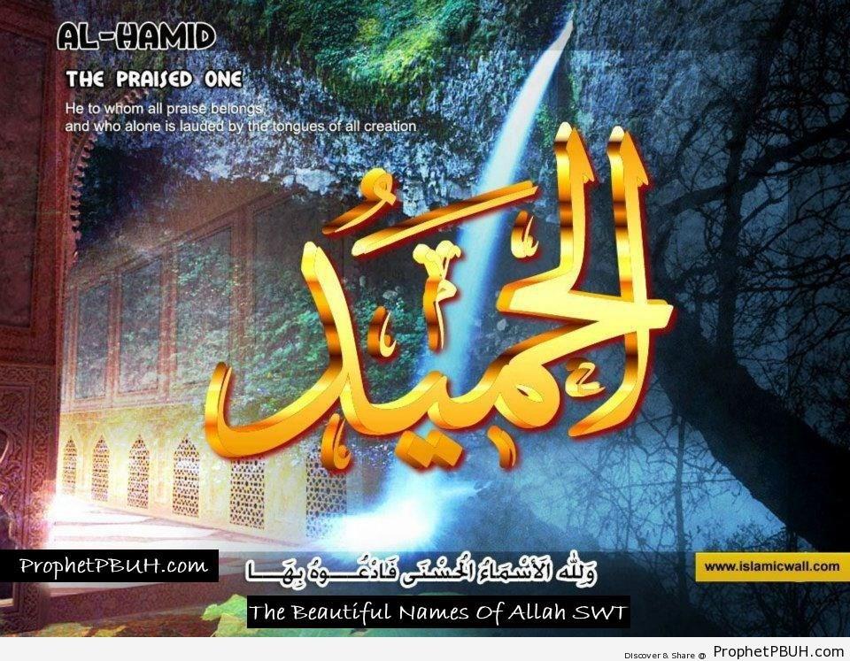 Al Hamid - The Praised One