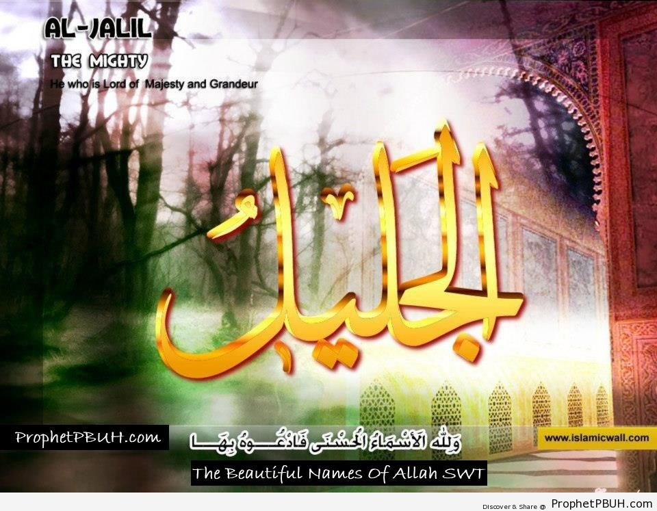 Al Jaleel - The Most High The Honourable
