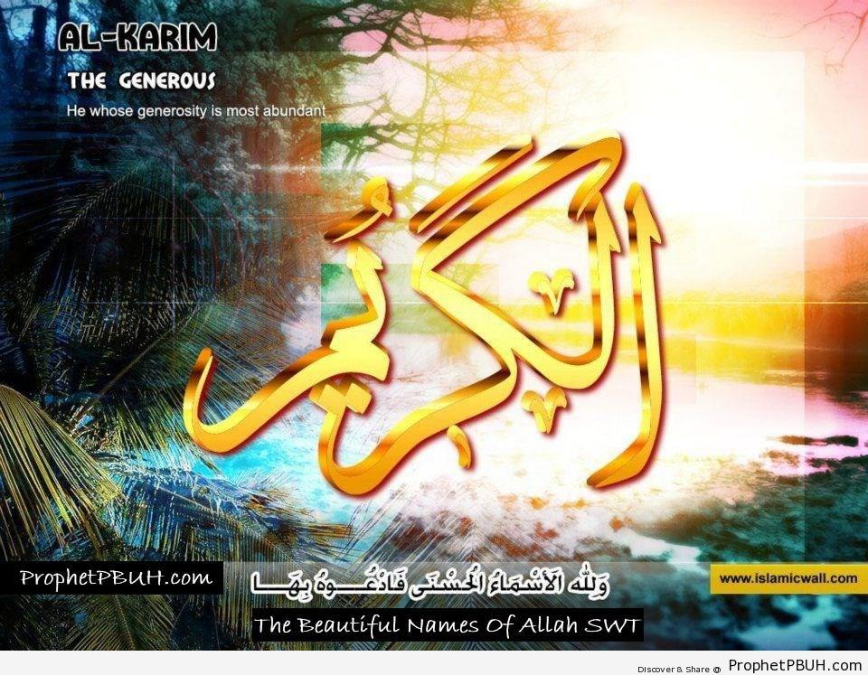 Al Kareem - The Generous