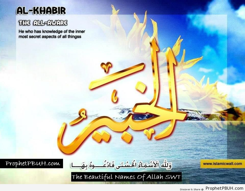 Al Khabir - The All Aware