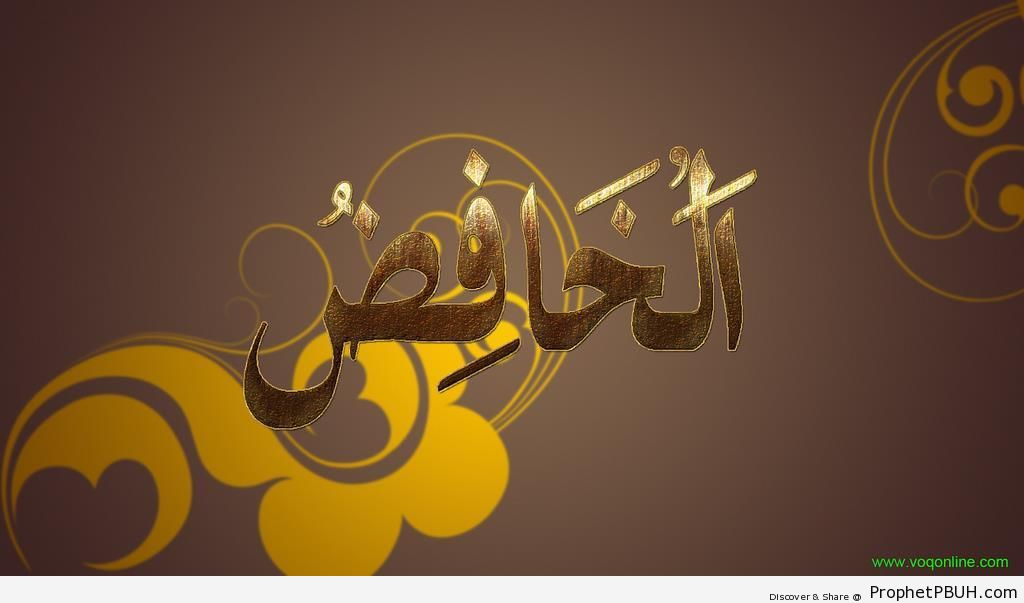 Al-Khafidh (The Abaser) Allah-s Name Calligraphy - Al-Khafidh (The Abaser)