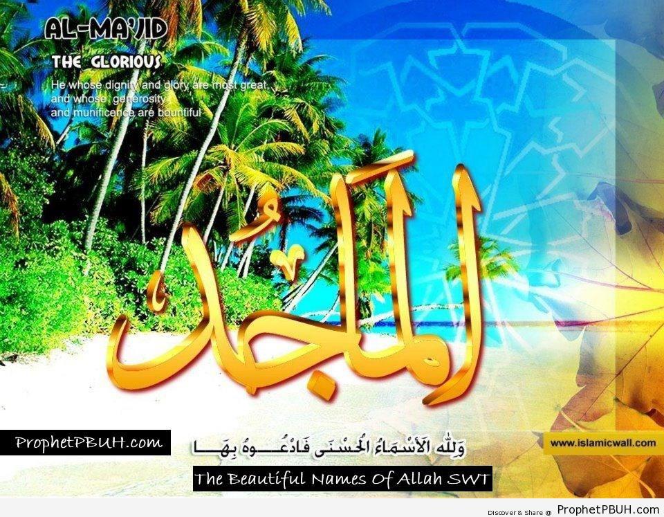 Al Majid - The Glorious