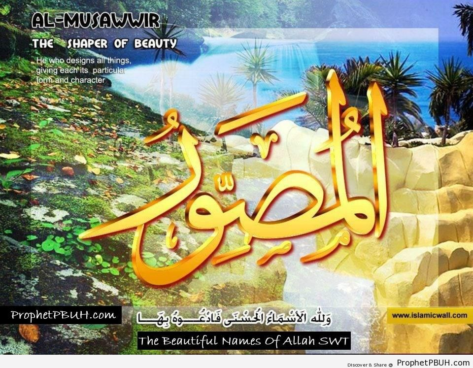 Al Musawwir - The Shaper of Beauty