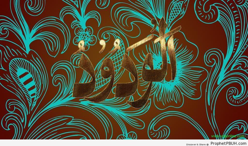 Al-Wadood (The Loving) Allah-s Name Calligraphy - Al-Wadud (The Loving)