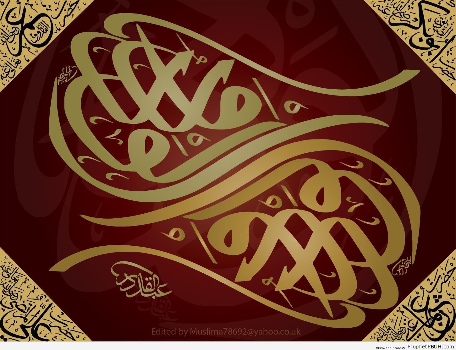 Al-Wadud Name of God Calligraphy and the Four Rashidun Caliphs - Al-Wadud (The Loving)