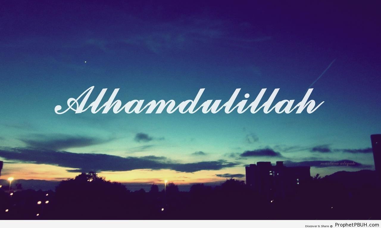 Alhamdulillah at dusk alhamdulillah calligraphy and typography alhamdulillah at dusk alhamdulillah calligraphy and typography thecheapjerseys Images