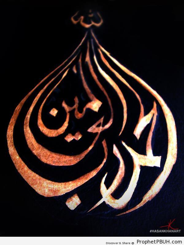 Alhamdulillahir Rabbil Alameen Calligraphy - Alhamdulillah Calligraphy and Typography