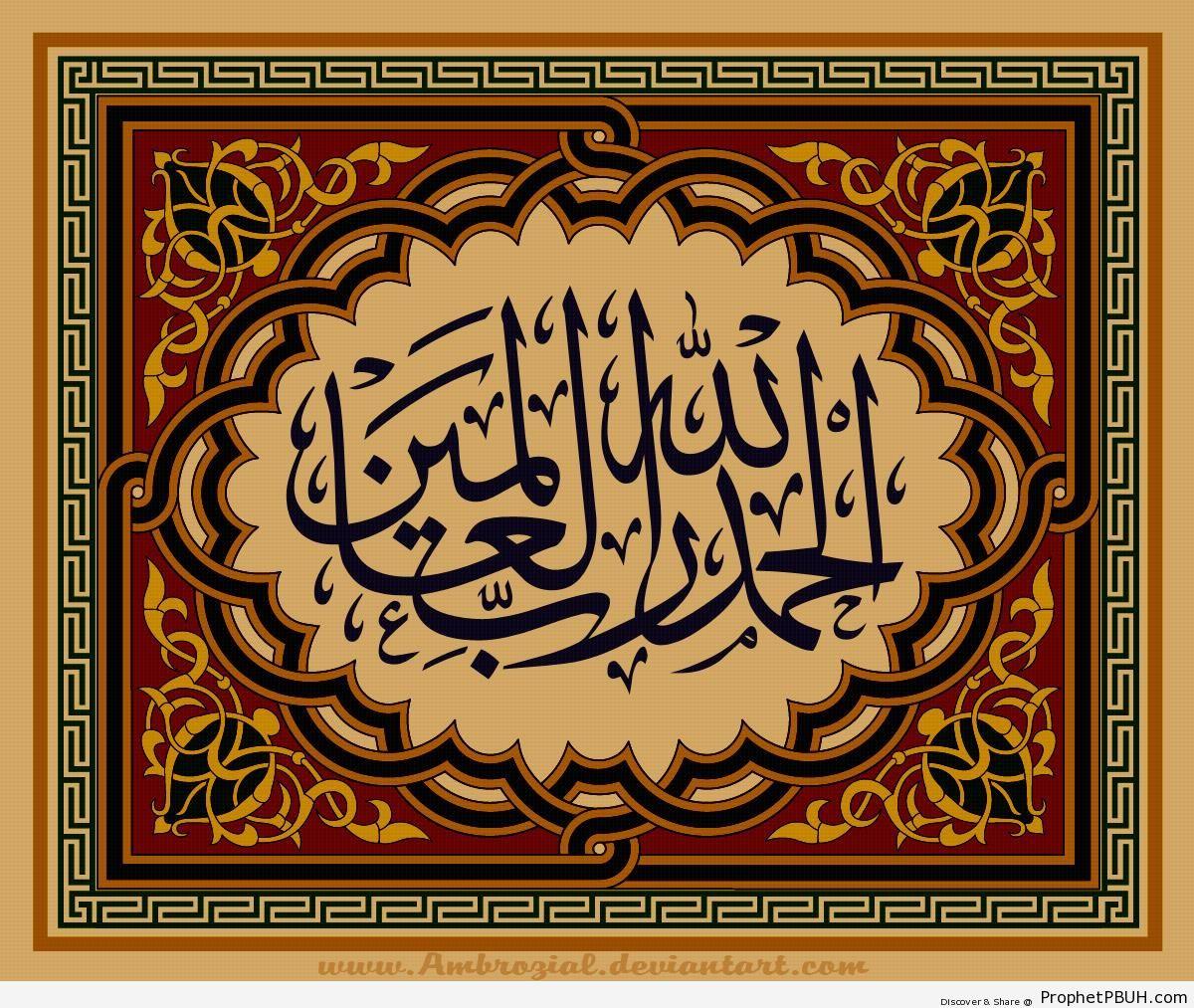 Alhamdulillahir Rabbil Alameen Calligraphy - Alhamdulillah Calligraphy and Typography -002