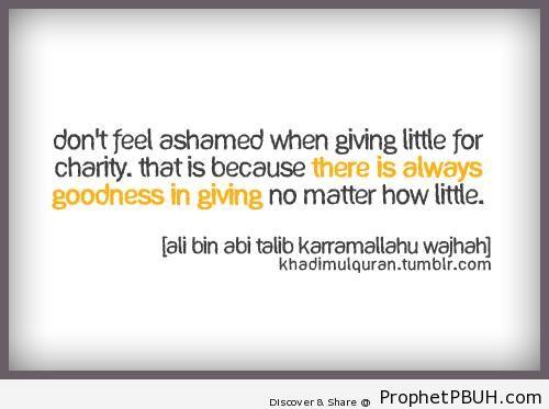 Ali bin Abi Talib on Charity - Imam Ali bin Abi Talib quotes