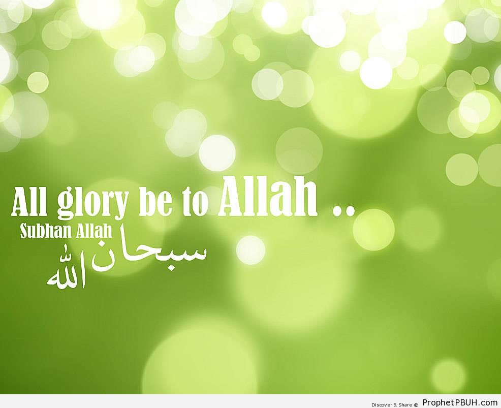 All Glory to Allah - Dhikr Words -
