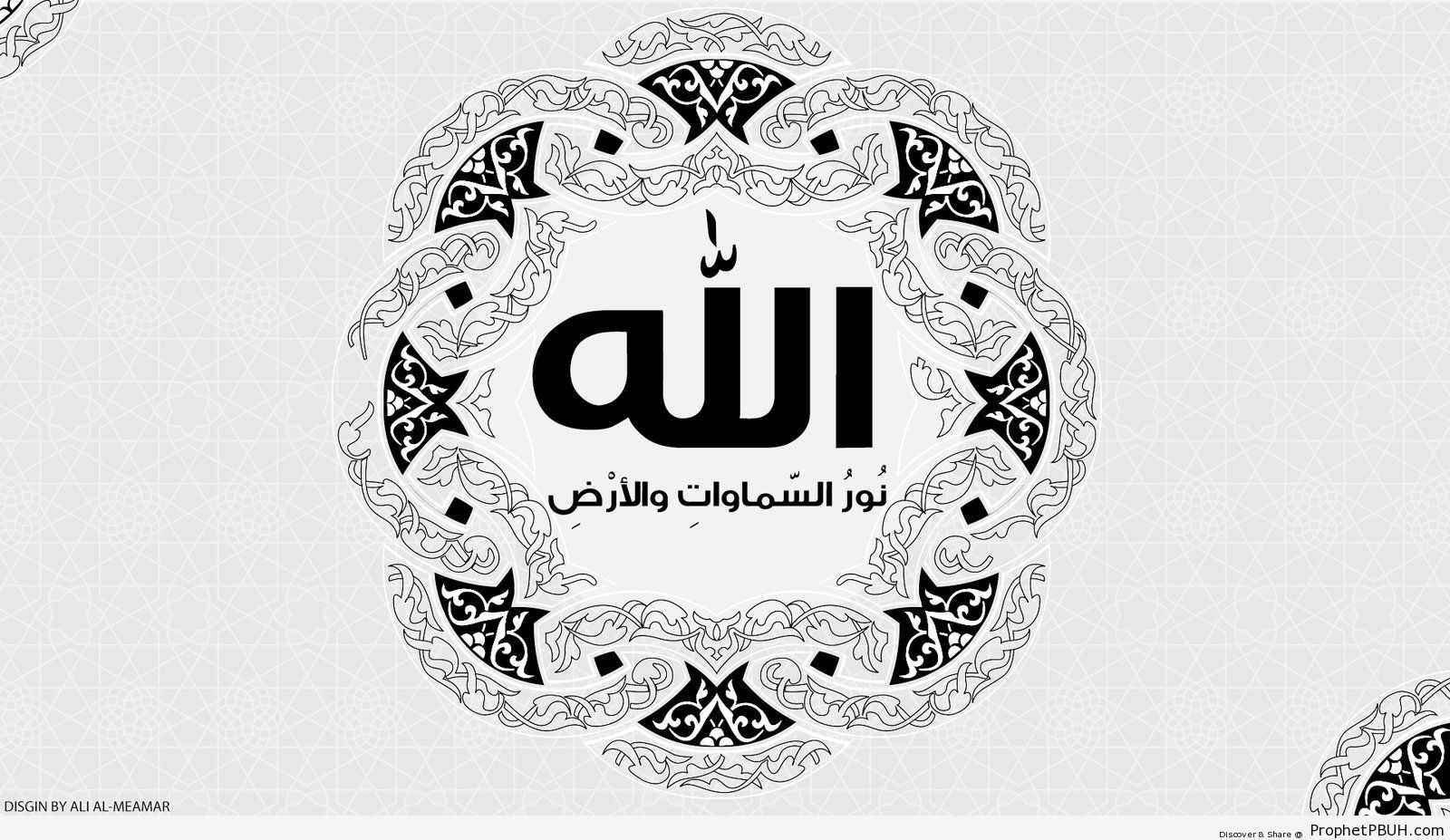 Allah - Allah Calligraphy and Typography