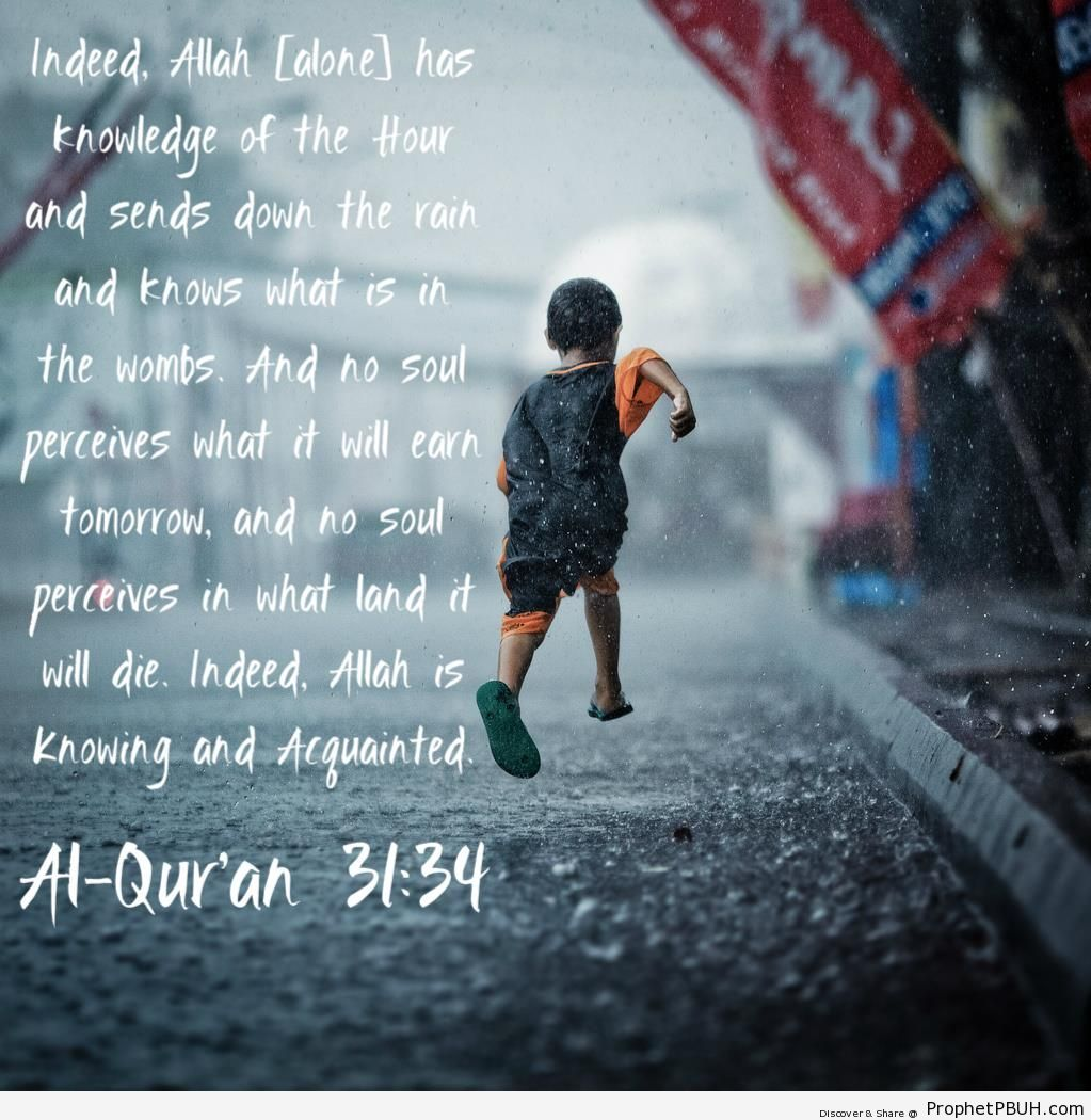 Allah Alone Has Knowledge of the Hour (Surat Luqman, Quran 31-34) - Islamic Quotes About Yawm al-Qiyamah (The Day of Judgment)