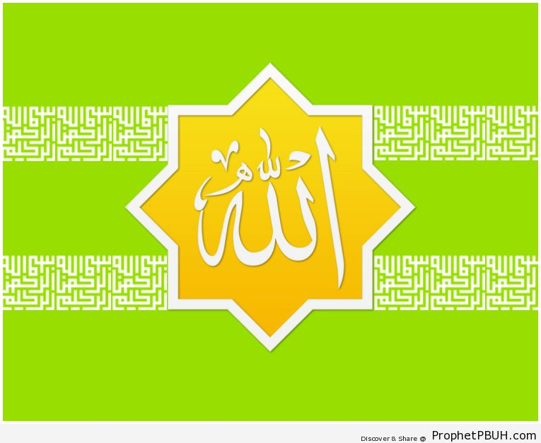 Allah Calligraphy - Allah Calligraphy and Typography -002
