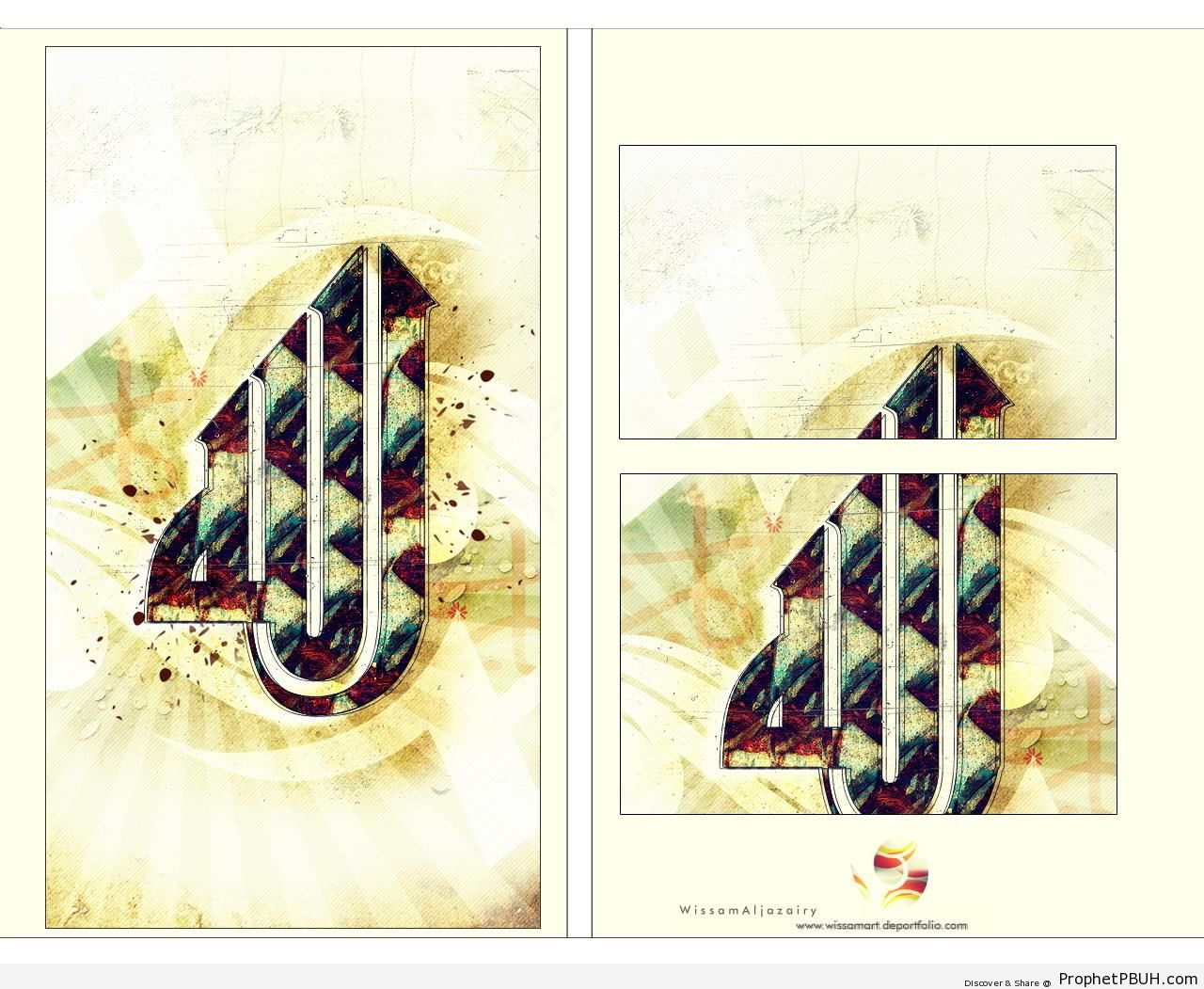 Allah Calligraphy - Allah Calligraphy and Typography -008