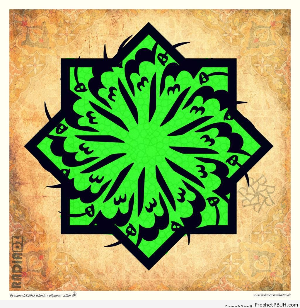 Allah Calligraphy Inside Eight-Pointed Star - Allah Calligraphy and Typography