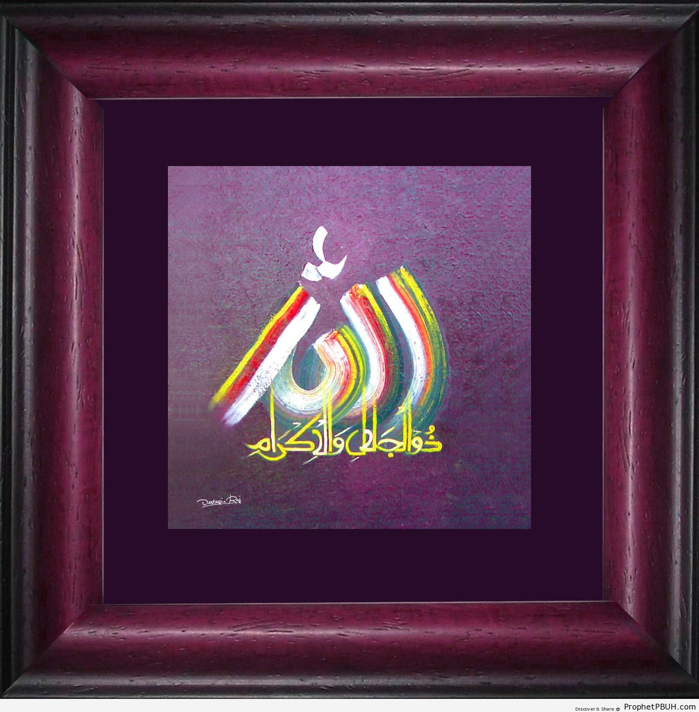 Allah Calligraphy Painting - Allah Calligraphy and Typography -003