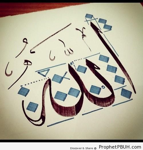 Allah Calligraphy With Measurement Dots - Allah Calligraphy and Typography