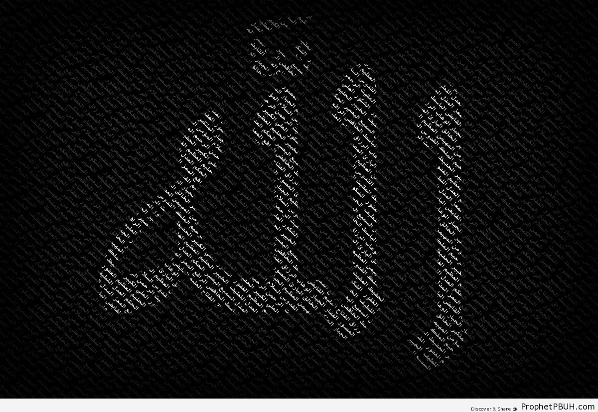 Allah- Calligraphy Written in God-s 99 Names - Allah Calligraphy and Typography