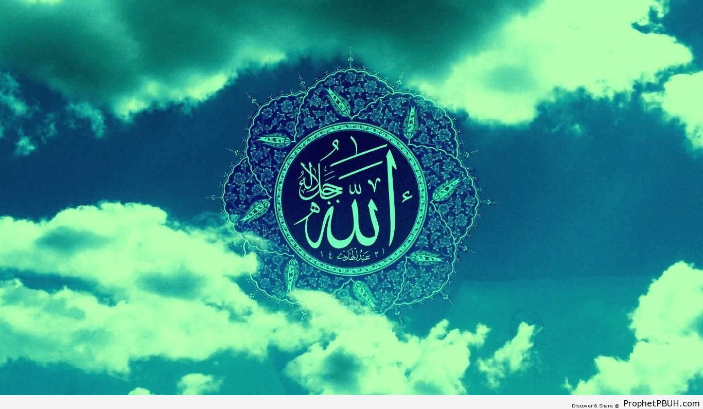 Allah Calligraphy and Clouds - Allah Calligraphy and Typography