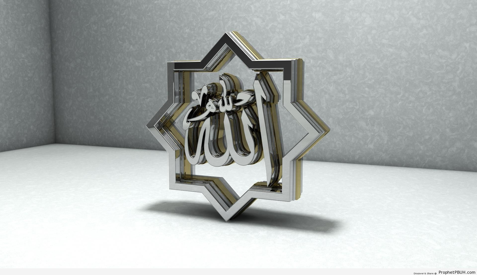 Allah Calligraphy in Eight Pointed Star (Digital 3D Calligraphy) - 3D Calligraphy and Typography