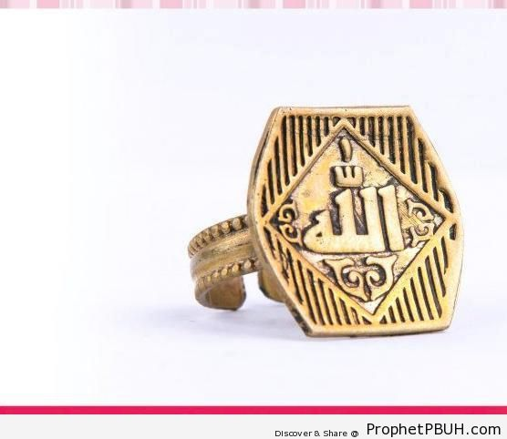 Allah Calligraphy on Ring - Allah Calligraphy and Typography