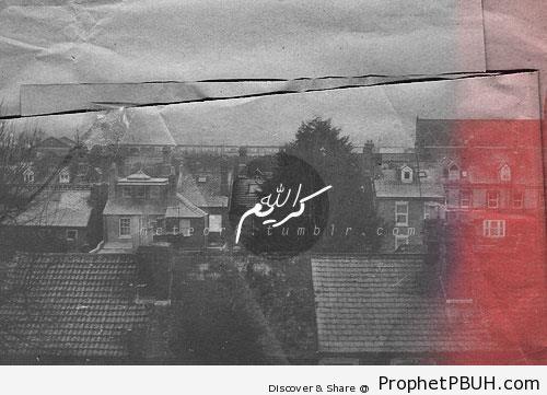Allah Kareem - Allah Kareem (God is Gracious) Calligraphy