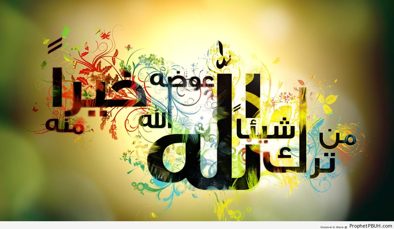 Allah Will Replace It - Islamic 1366 x 768 Wallpapers -