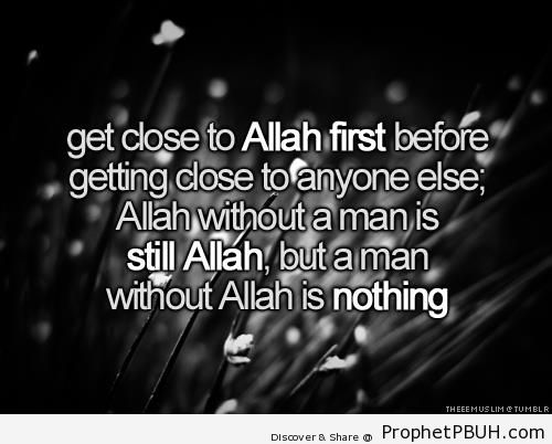 Allah first - Islamic Black and White Photos