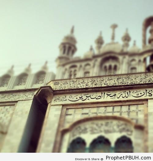 Allah is With the Patient (Quran 2-153 - Surat al-Baqarah) - Islamic Architecture